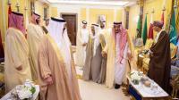 Tak Hadiri KTT Teluk di Arab Saudi, Emir Qatar Hanya Kirim Pejabat Tingkat Rendahnya