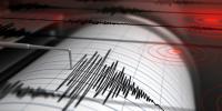 Gempa 5,2 SR Goyang Gorontalo