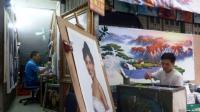 China, Negerinya Meniru Lukisan Internasional