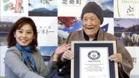 Pria Tertua di Dunia, Masazo Nonaka Meninggal Dunia di Usia 113 Tahun