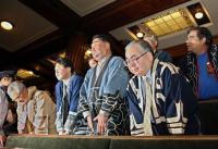 Jepang Untuk Pertama Kalinya Akan Akui Orang Ainu Sebagai Penduduk Pribumi