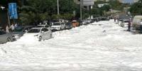 Busa Putih Misterius Tutupi Sebuah Jalan Kota di China