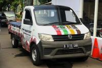 DFSK Terjunkan Super Cab Jalani Pengujian Bahan Bakar B30