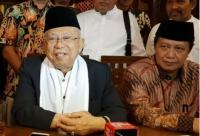 Ditanya Calon Menteri dari Nahdliyin, KH Ma'ruf Amin: Masih di Kantong Pak Sekjen