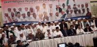 FPI Tak Akan Undang Prabowo-Sandi dan Partai Politik di Ijtima Ulama IV