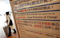 China Konfirmasi 440 Kasus Infeksi Virus Korona, 9 Orang Meninggal Dunia