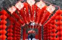 Cegah Penyebaran Virus Korona, Beijing Minta Warga Tinggal di Rumah Selama 14 Hari