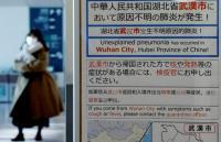 Cegah Tertular Korona, 12 Mahasiswi Unesa di Wuhan Dilarang Keluar Asrama
