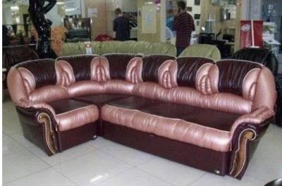Sofa dengan Bentuk Mirip Miss V Beredar di Media Sosial