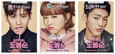 TV Amerika Tertarik Mengadaptasi K-Drama Strong Woman Do Bong Soon