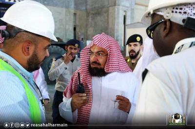 Sambut Ramadan, Masjidil Haram Ganti Sajadah