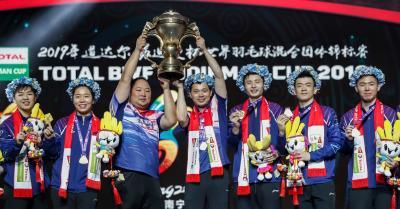 China Tak Sangka Tumbangkan Jepang 3-0 di Final Piala Sudirman 2019