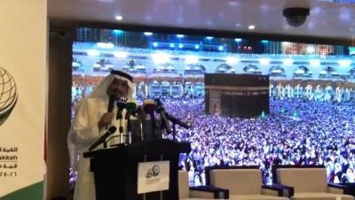 Menteri Haji Saudi Sebut Penambahan Kuota untuk Indonesia Sangat Memungkinkan