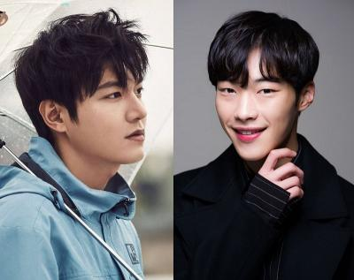 Woo Do Hwan Akan Jadi Pengawal Lee Min Ho dalam The King: The Eternal Monarch