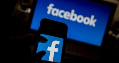Tanggapan Facebook Indonesia Soal Uang Digital 'Libra'