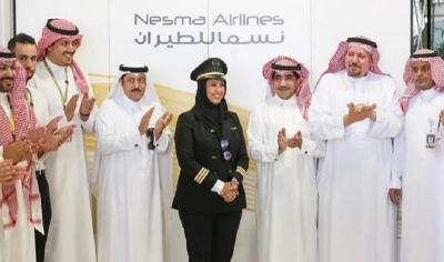 Pilot Muslimah Arab Saudi Ini Siap Terbangkan Anda!