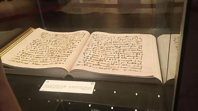 Mengintip Alquran di Era Khalifah Usman bin Affan
