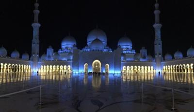 7 Masjid dengan Gaya Arsitektur Terindah di Dunia