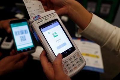 Fintech Diminta Jangkau Masyarakat yang Belum Tersentuh Perbankan
