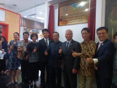 Serius Gaet Wisatawan Indonesia, Taiwan Buka Pusat Informasi Pariwisata di Jakarta