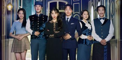 Kekhawatiran IU dan Yeo Jin Goo sebelum Syuting Hotel Del Luna