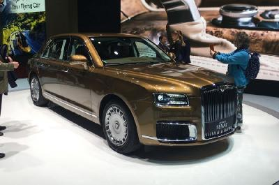 Punya Model Limousine Hybrid, Produsen Asal Rusia Siap Ekspansi