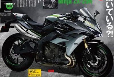 Kawasaki Ninja 250 4 Silinder Akan Jadi Tipe Tertinggi