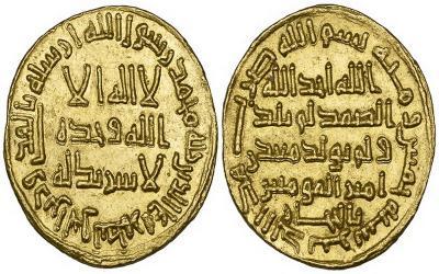 Koin Emas Islam Terlangka di Dunia Bertuliskan Syahadat Dijual Rp27 Miliar
