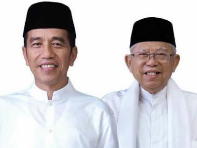 Pelantikan Jokowi-Ma'ruf Amin Digelar Pukul 14.00 WIB