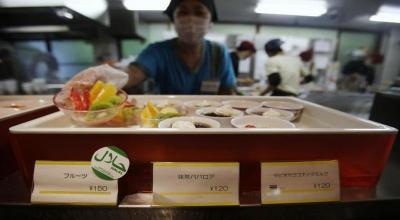Wapres Ma'ruf: RI Jangan Cuma Jadi Negara Pemberi Stempel Halal