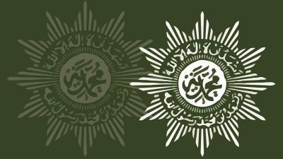 10.000 Warga dan Simpatisan Bakal Hadiri Milad Muhammadiyah Ke-107