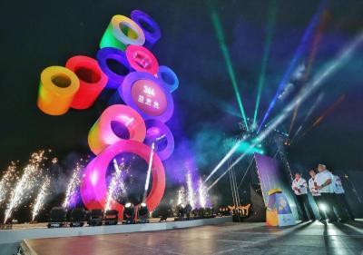 Ini Hal yang Perlu Diketahui dari SEA Games 2019 yang Berlangsung di Filipina