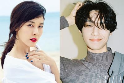JTBC Lirik Kim Ha Neul dan Lee Do Hyun Bintangi 18 Again