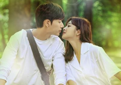 Park Hae Jin dan Jo Bo Ah Tampil Mesra di Poster Forest