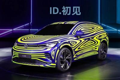 New York Auto Show Jadi Ajang Debut Volkswagen ID.4
