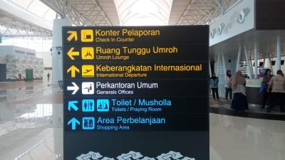Kunjungi Bandara Internasional Yogyakarta, Wapres: Modern dengan Kental Nuansa Jawa