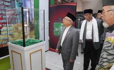 Maruf Amin Ingin Banten Jadi Pusat Budaya Islam