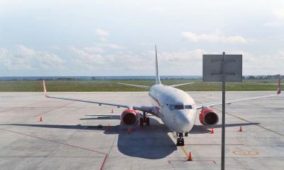Transportasi Umum dari Bandara YIA Kulon Progo Menuju Pusat Kota