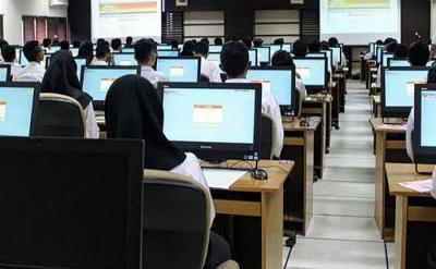 Terkuak Fakta, Peserta Ujian SKD CPNS Masih Banyak yang Bawa Jimat