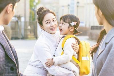 Drama Baru Kim Tae Hee, Hi Bye, Mama Tayang Perdana dengan Rating Tinggi