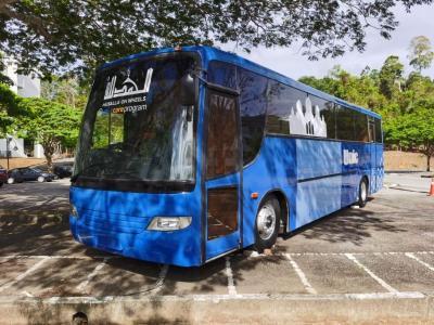Universitas di Malaysia Modifikasi Bus sebagai Musala Berjalan