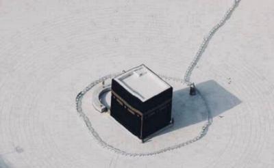Wabah Corona, Ibadah Haji 2020 Belum Pasti Bisa Dilaksanakan