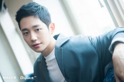 A Piece of Your Mind Belum Tamat, Jung Hae In Sudah Dapat Tawaran Drama Baru