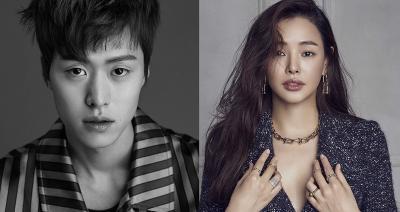 Gong Myung dan Honey Lee Berpotensi Reuni dalam Film Killing Romance