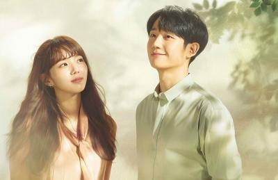 Rating Anjlok, Drama Jung Hae In Dipangkas Jadi 12 Episode