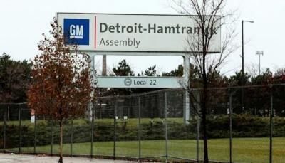 Cegah Covid-19, General Motors Berlakukan Protokol Keselamatan
