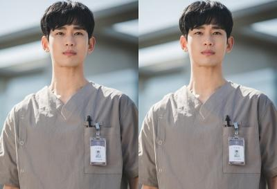 Potret Perdana Kim Soo Hyun di Drama Psycho But It's Okay