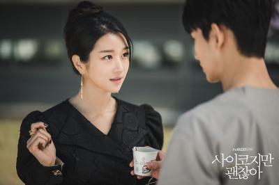 Seo Ye Ji Cantik dan Elegan di Foto Psycho But It's Okay
