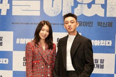 Ungkapan Bahagia Yoo Ah In dan Park Shin Hye Bisa Adu Akting di Alive