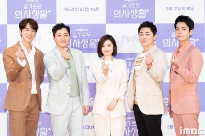 Selain Jo Jung Suk, Yoo Yeon Seok Juga Rekomendasikan Jeon Mi Do Main Hospital Playlist